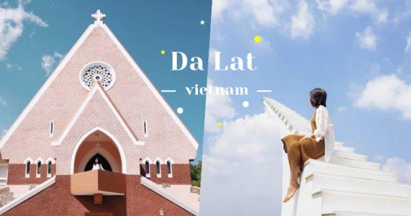 【波波越南】大叻景點推薦~比胡志明市更有特色!前進有越南小巴黎之稱的大叻市