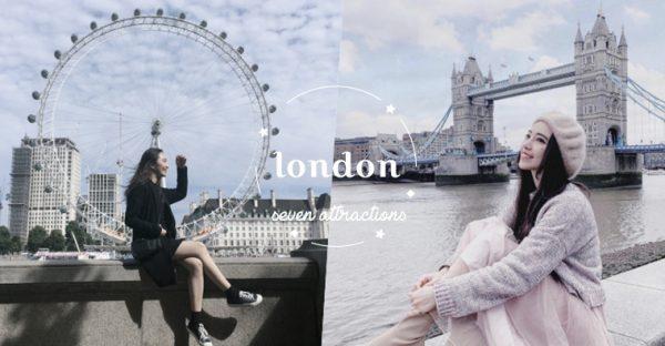 【波波英國】玩轉倫敦攻略!編輯推薦 7 大必玩景點,一起探索倫敦最熱門地標!