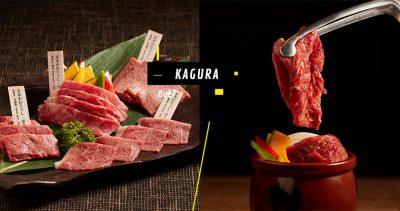北海道燒肉名店「燒肉火蔵 KAGURA」全新推出「未來牛」系列,入口即化的高級牛肉,再不吃你就out了!