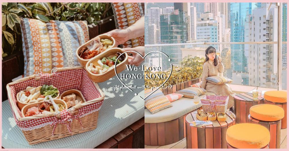 一次幫你大統整!香港刷新熱門 8 大Instagram美食旅遊景點!屋頂酒吧野餐、大排檔推薦來筆記