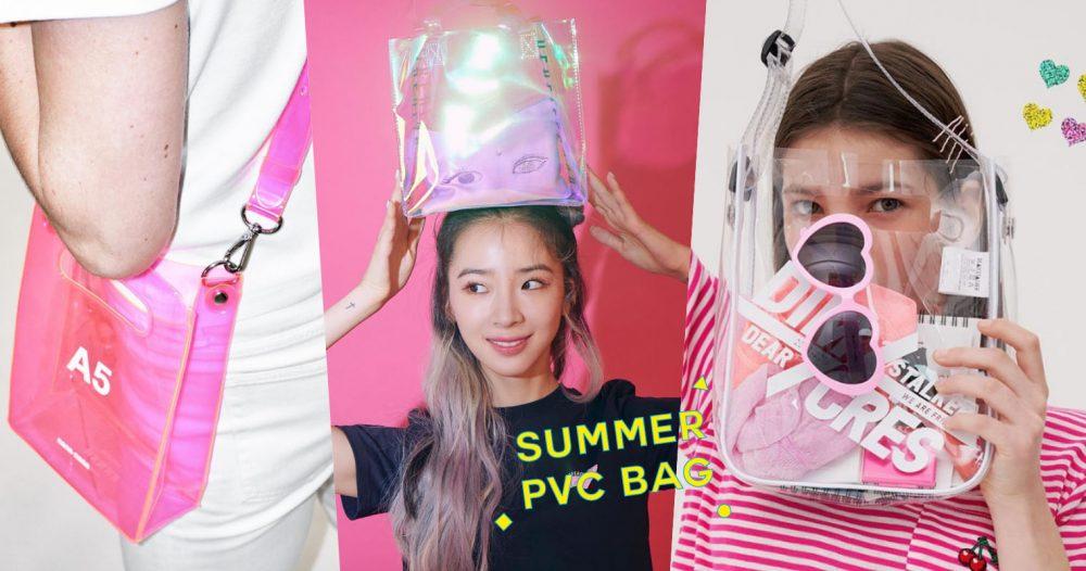 連現役idol都人手一個!2019席捲全球最強 5 大PVC透明潮包品牌大盤點!果凍色太燒了!