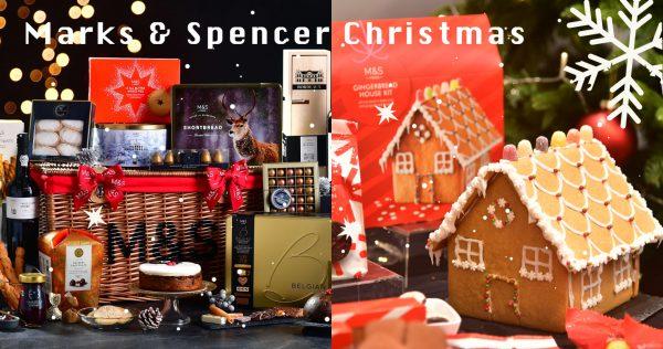【快訊】Marks & Spencer英倫風POP UP STORE開幕!太古城全新《魔雪奇緣》打卡點超多新品~