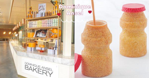 被譽餐飲界梵高Dominique Ansel進軍香港!當文歷餅店最新「益力多造型餅乾倒入奶茶」好想試啊!