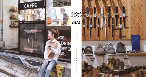 學習瑞典人的生活態度!上環北歐格調咖啡廳squarestreet KAFFE,帶你感受最chill的瑞典Fika咖啡文化