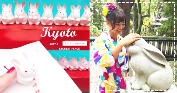 縁結び・子授けのご利益あり!京都にある可愛いすぎるうさぎ神社♡