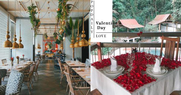 天天都是情人节!4间「灯光美气氛佳」餐厅精选,快存起来给不懂浪漫的男友!