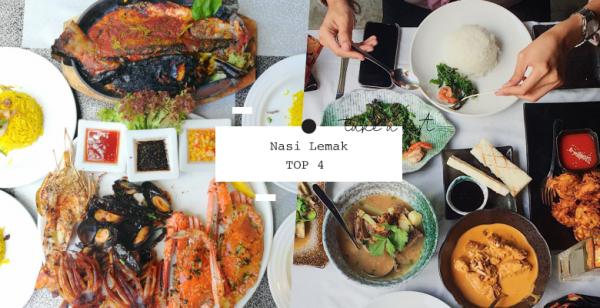 在这文化互相交融的宝藏城市,深入品尝除了Nasi Lemak以外,一样正宗道地的4间马来美食!
