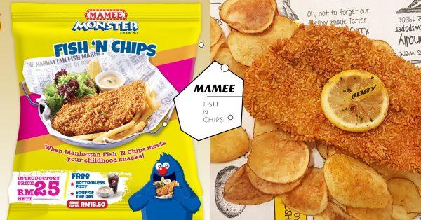 当MAMEE MONSTER遇上FISH 'N CHIPS的超狂味道!超创新炸鱼融合脆面概念,激发童年回忆~