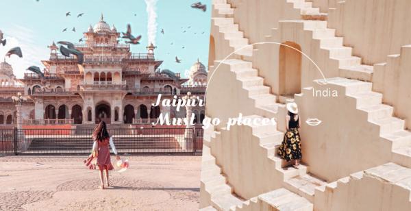 印度粉红之城Jaipur,绝美印度风建筑让你仿佛置身盛世王国!(下)