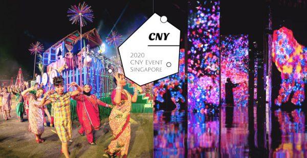 新加坡新年超热闹!盘点2020新加坡新年活动,teamLab、Chatuchak陪你过年!