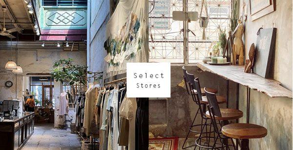 编辑带你逛本地六家质感Select Shop!从街头巷弄寻觅属于你的生活品味美学