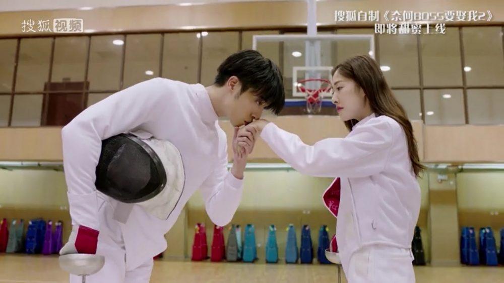 《奈何BOSS要娶我2》预告片曝光!凌Boss霸道开撩:你不打算对我负责吗?酥炸!