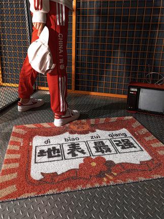 一看就懂是个有品位的人!8家兼具质感与设计感的「淘宝地毯」推荐