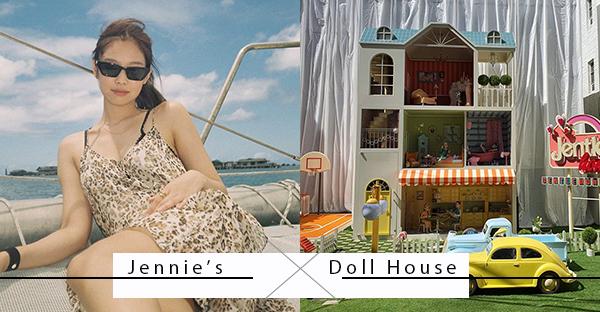 BLACKPINK Jennie 变身玩具屋&眼镜设计师?最新独家设计,带你走进Jennie的复古童话世界