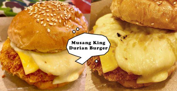 解锁榴莲创意吃法!SS15新汉堡店Marshall's Co推超豪迈的「猫山王榴莲汉堡」!