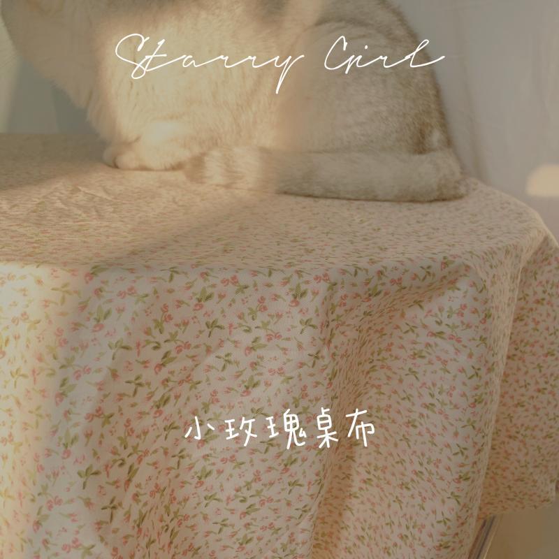 仙女系居家质感选品推荐,由此打造少女系浪漫居家空间!