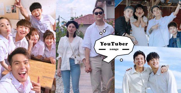 大马YouTuber做音乐直逼专业歌手!超洗脑告白神曲甜炸裂,嗑糖少女loop起来!