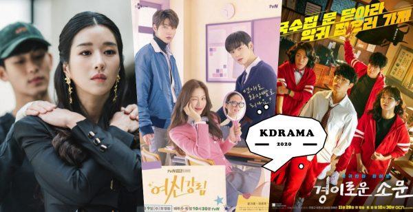2020必看都在这里!年度评价最高韩剧TOP11,全看过才是资深韩剧控!