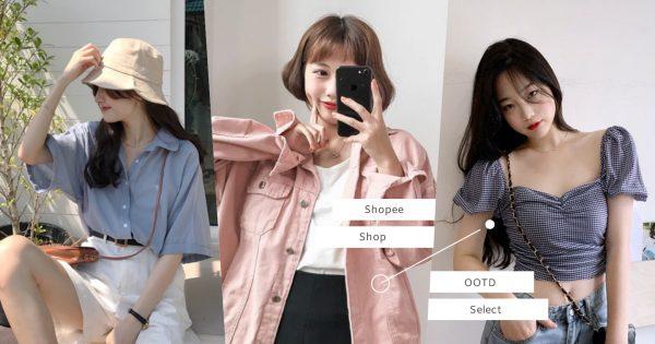 2021年10家「Shopee平价高质感女装店铺」推荐,多款RM10-RM30单品,轻松入手高质单品
