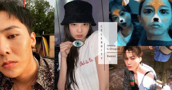 Jennie和GD被爆秘恋一年!细数Jennie、GD历任绯闻,除了Jennie & Kai其他都不承认不否认!
