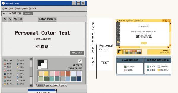 韩国最神准「颜色心理测验」全网在疯传!揭露你性格短板、最适合跟哪些人在一起!