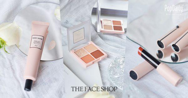 桃花注意:刚推出就被抢光!THE FACE SHOP唯美韩系玫瑰裸色彩妆系列,打造魅力招桃花妆容