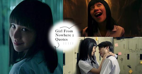 《禁忌女孩2》8大警世金句盘点,Nanno人间清醒句句到位,一语道破人性的丑陋面!