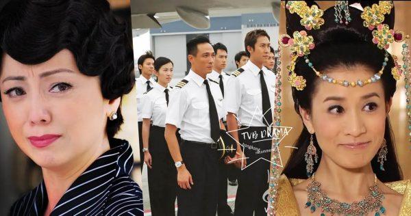 【全都免费观看】都是90后的回忆!这10部经典好看的TVB电视剧推荐:法证先锋、溏心风暴、巾帼枭雄,在家无聊时一起来重温吧!