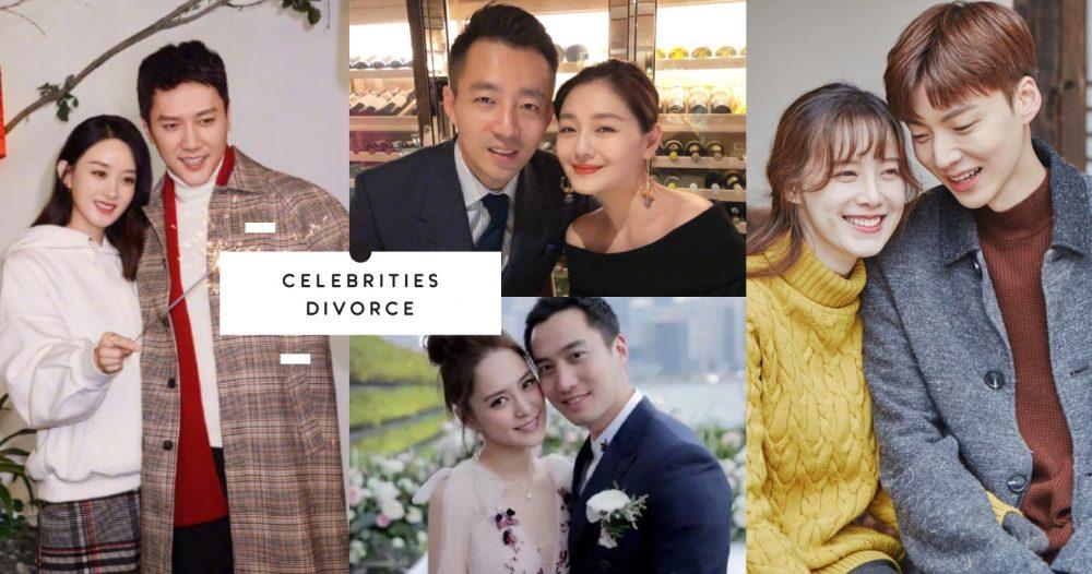 大S、汪小菲宣布离婚!盘点7对「离婚明星」,高调结婚却离婚收场,让人如何相信爱情!