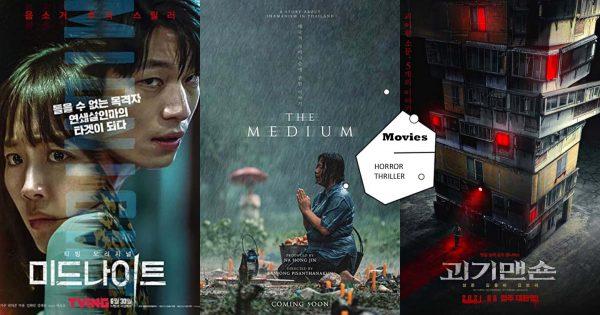 不止《The Medium》!2021年『10部必看恐怖惊悚电影』,千万不要独自半夜观看,胆小者勿入!
