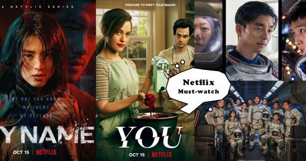 2021下半年13部「Netflix影集/电影推荐」!待在家不剧荒,《YOU》第三季、《My Name》好评登场